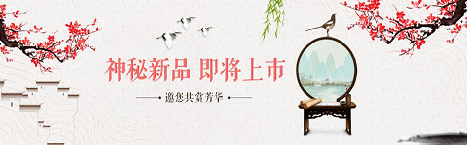 天东门窗形象图