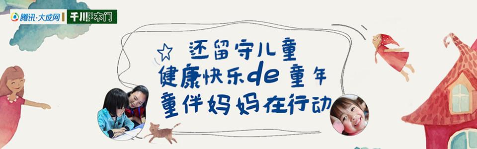 千川木门形象图