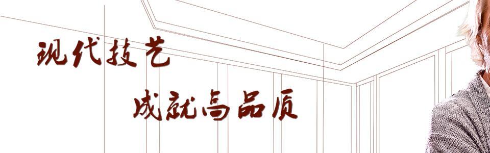 意博门窗形象图