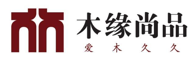 木缘尚品木门形象图
