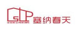 塞纳春天logo