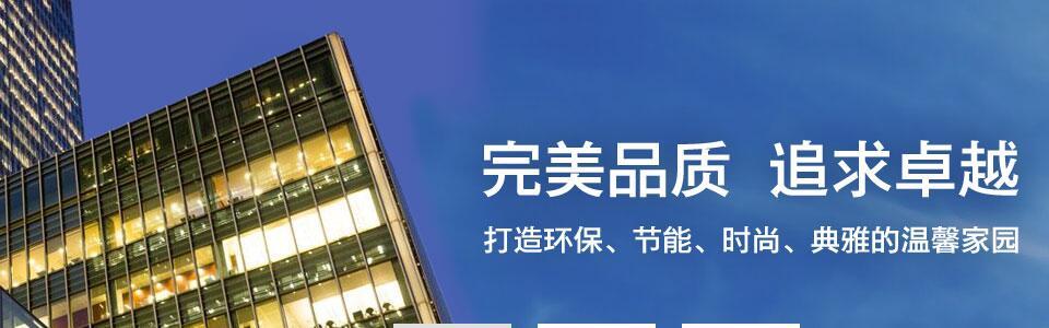 凤轩门窗形象图