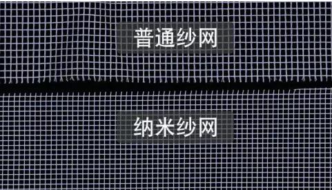 纱窗设计—不沾灰网