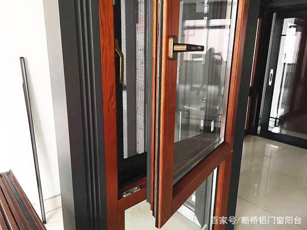 最便宜铝包木门窗价格