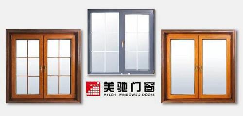铝木门窗十大名牌有哪些