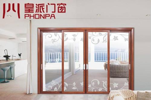 铝木高端门窗有哪些品牌