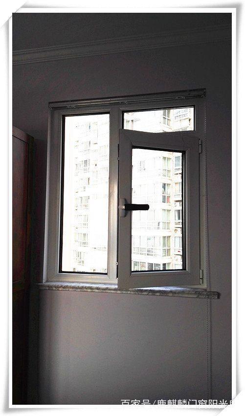 入住后换窗户麻烦吗