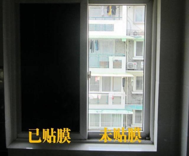 窗户遮光最好办法
