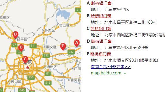 北京断桥铝门窗十大名牌排名