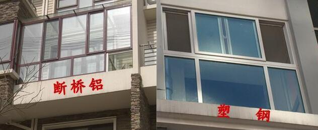 断桥铝窗户改色最好的办法