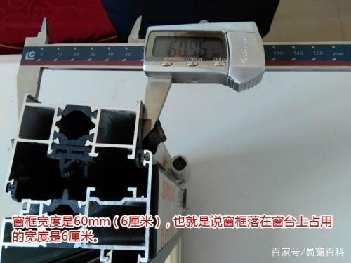 断桥铝规格型号常用