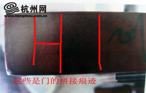 蒋先生家的门横断面是拼接的痕迹