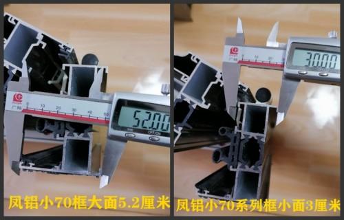 断桥铝型材是原生铝还是二次再生铝好?