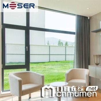 墨瑟铝包木门窗加盟政策及品牌优势有哪些?