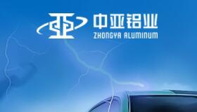 中亚铝业断桥铝
