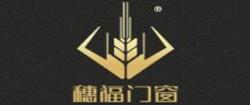 穗福门窗logo