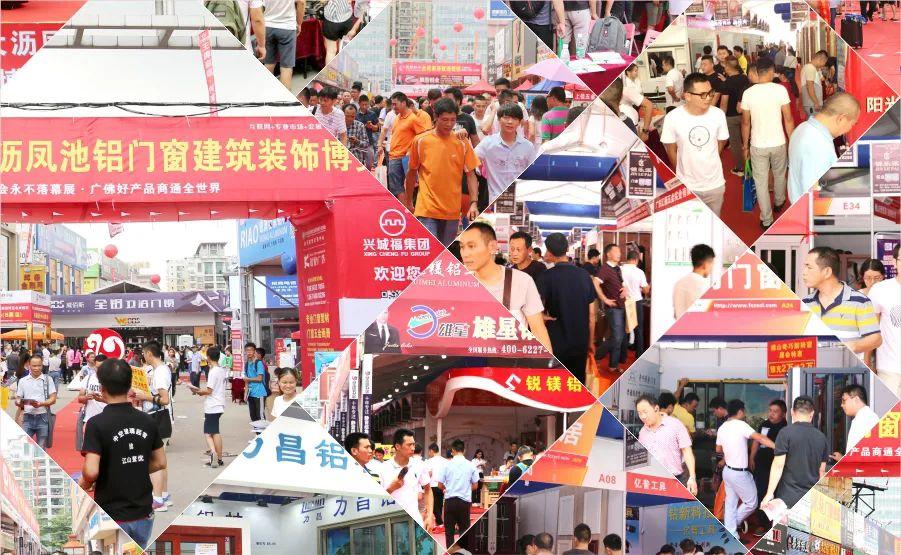 2021年佛山门窗大沥凤池展会定于7月20-23日与广州建博会同期开展,将实施双会场并行模式举办