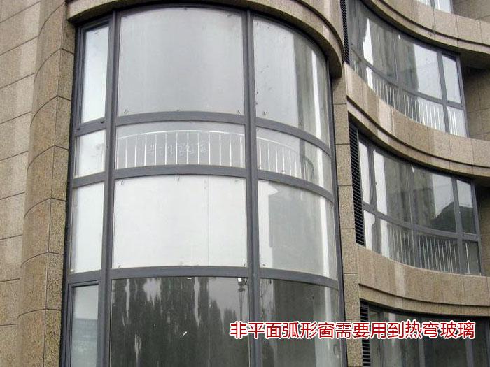 弧形阳台窗换断桥铝窗户