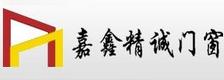 嘉鑫精诚门窗 LOGO