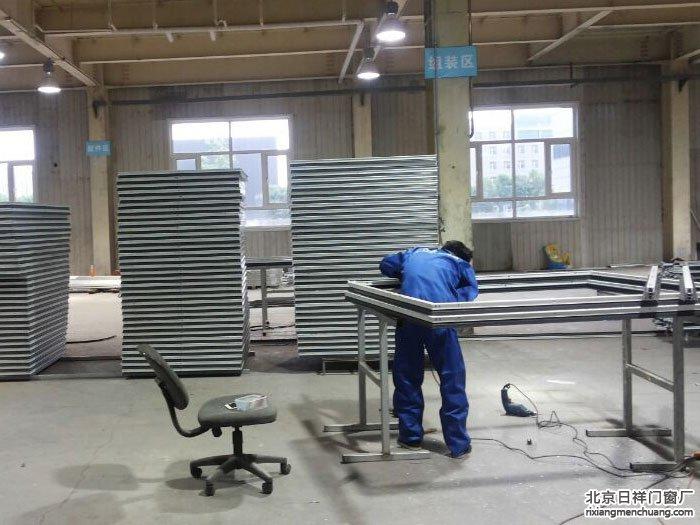 北京忠旺断桥铝专营店