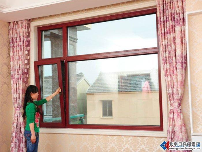 改造:防止内平开窗撞头