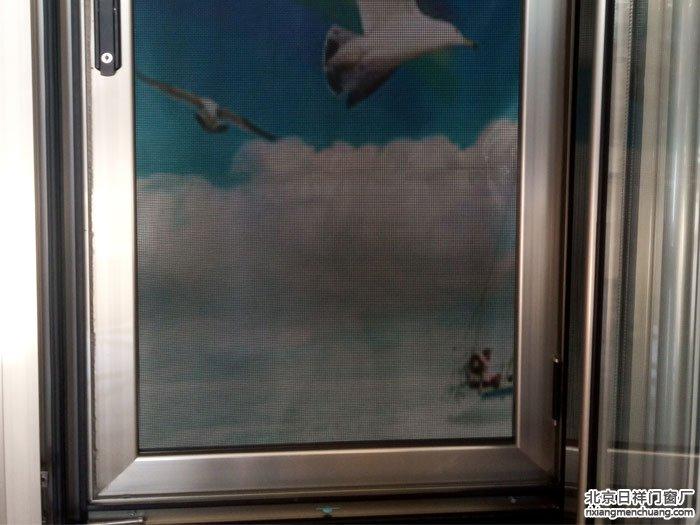 金钢网纱窗--断桥铝门窗的好搭档
