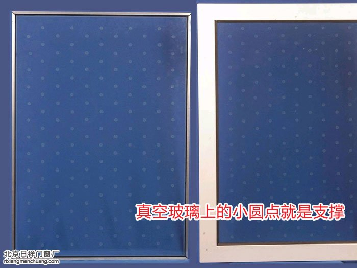 真空玻璃隔音效果并不好,不适合做断桥铝隔音窗。