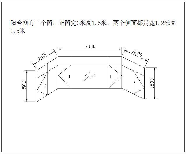 教你测量断桥铝窗户尺寸和计算价格