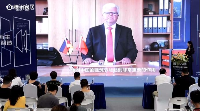德国墨瑟总裁亮相!墨瑟门窗闪耀中国建博会(广州)