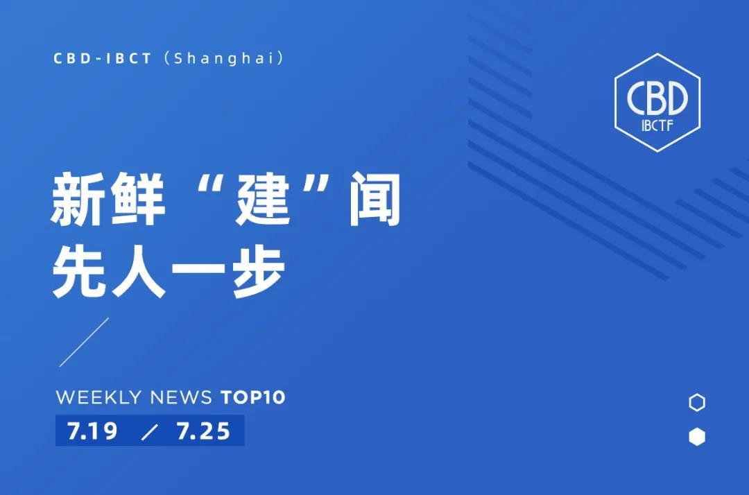 2021年中国建博会(广州)圆满落幕