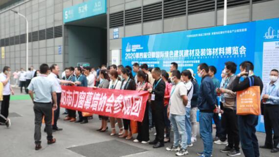 2021年安徽门窗展将于9月24-26日在合肥滨湖国际会展中心举行