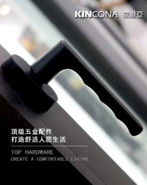 京港亚75系统门窗多少钱一米