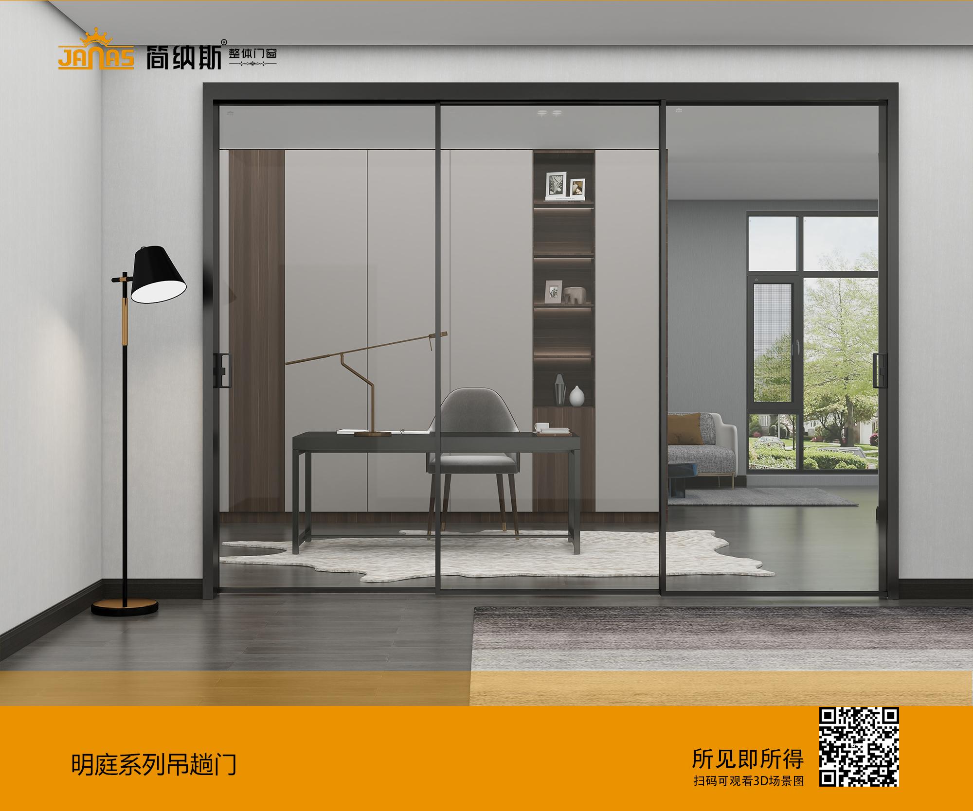 简纳斯门窗新品上市|极窄磁悬浮自动门,让家更有科技感