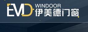 伊美德门窗是几线品牌
