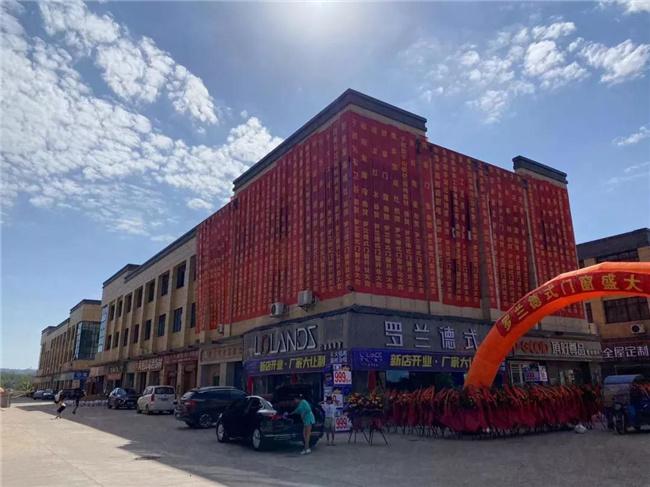 罗兰德式门窗赣州于都店盛大开业
