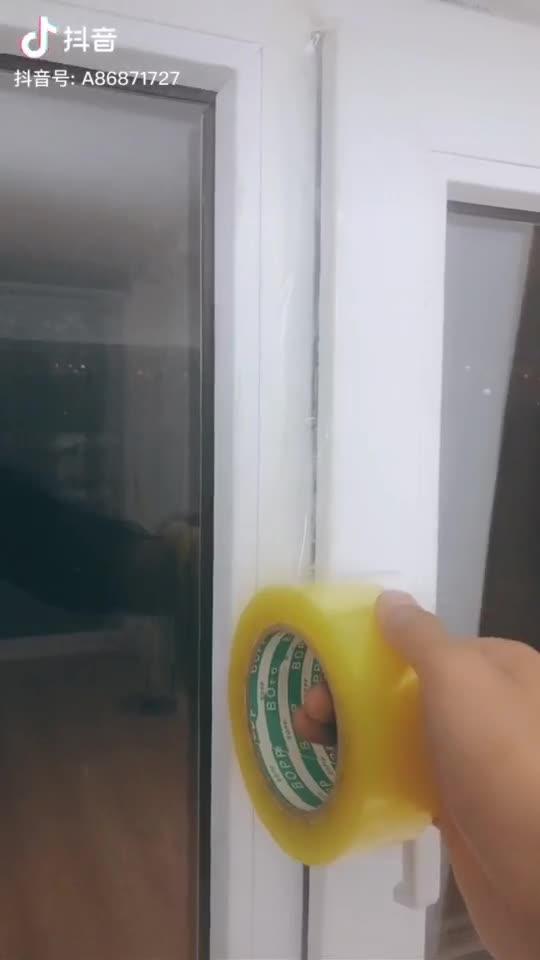 门窗漏风怎么处理比较好