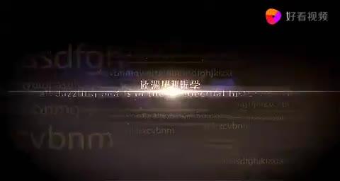 欧哲门窗视频宣传片